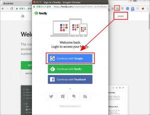 feedly アカウント