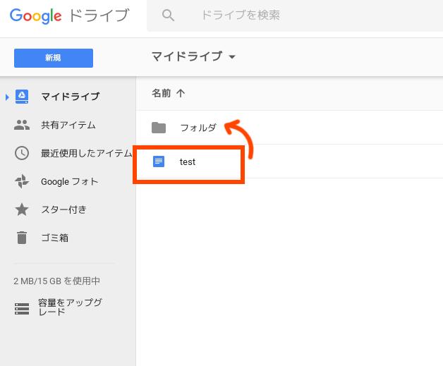 folder_idou