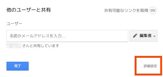 kyouyu_syousai