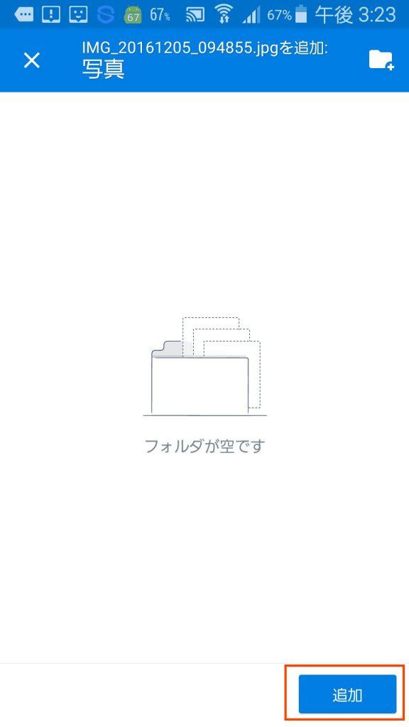 gazou_tuika